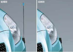 Fender lamp (electromotive remote control expansion and contraction system [front automatic])