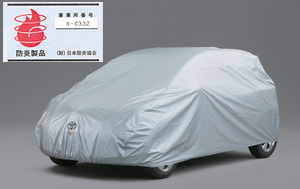 Car cover (flameproof type [for door mirror])