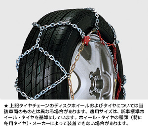 One-touch alloy steel chain (tortoise shell type)