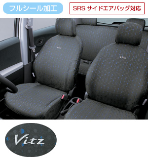Full seat cover (deflection seal)