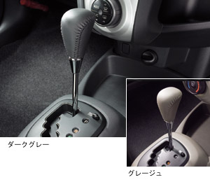 Leather volume shifter