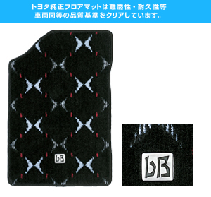 Floor mat (deluxe type 3)
