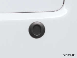 Corner sensor (the front left) (rear left and right)