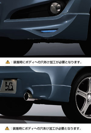 Corner spoiler set (LED you attach) the rear corner spoiler (the set item)/the front corner spoiler (the LED attaching)