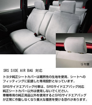 Leather pitch seat cover (GLOSSY STYLE)