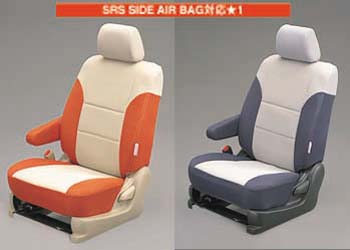 Waterproof seat (beige × orange) (gray × blue)