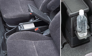 Center console (cup holder attaching)