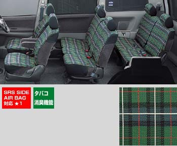 Full seat cover HI (A type)