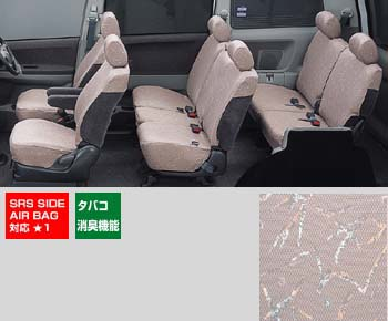 Full seat cover HI (C type)
