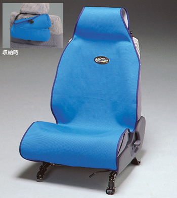 Seat apron (gray) (blue)