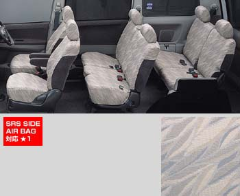 Full seat cover S