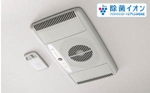 Disinfectant ion air cleaner (ceiling built-in type)