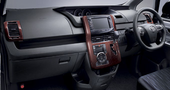 Interior panel set (wood pitch Brown) interior panel (wood pitch Brown)/primer (for interior panel Brown)
