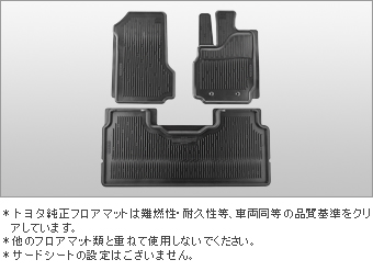 Rubber mat (snow type) (front &amp\; rear 2nd line set) rubber mat (snow type) (front set)/rubber mat (snow type) (rear 2nd line)
