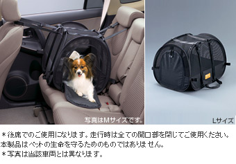 Pet carry (L)