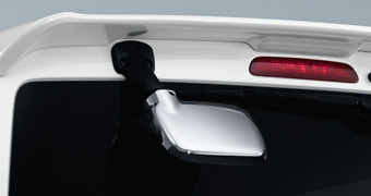 Rear under mirror cover/primer (for rear under mirror cover)