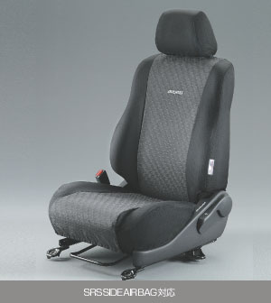 Full seat cover (royal type)