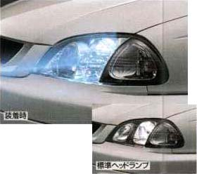 Discharge headlight