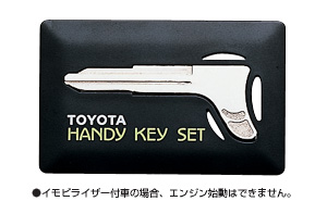 Handy key set