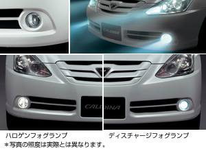 Discharge fog lamp