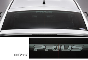 Sun sealed stripe (smoke type (rear))