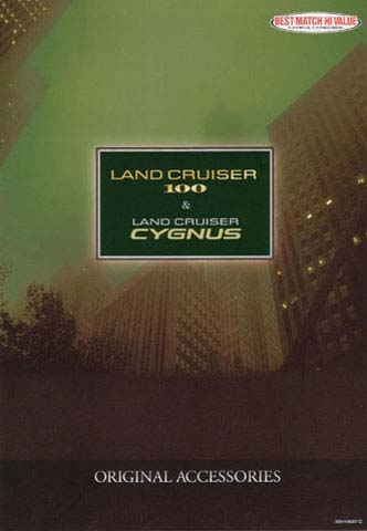 Land cruiser 100/Cygnus