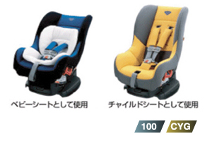 Child seat (G−Child plus blue/yellow)