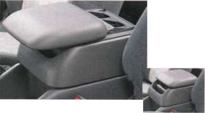 Large-sized rear console box