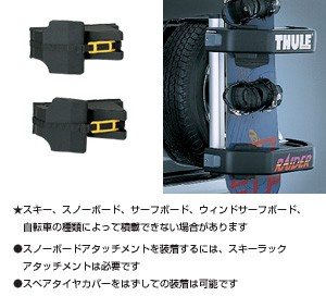 surishisutemuratsuku (for snow board A/T rear carrier)
