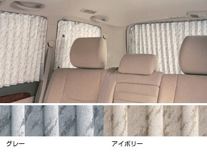 Interior curtain (single) (rear set)