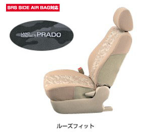 Full seat cover (sport type (loose fitting))