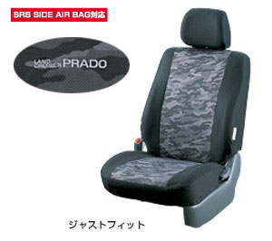 Full seat cover (sport type (just fitting))