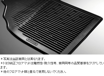 Rubber mat (snow type) (front)