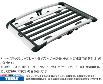 X rishisutemuratsuku (large-sized aluminum rack attachment)