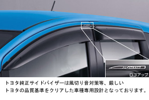 Side visor (RV wide)