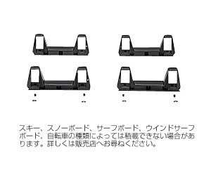 Multi system rack EXAT skiing rack horizontal ranging reverse key B4 human amount