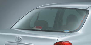 Rear sun shade (smoke type)