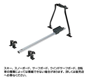 Multi system rack attachment (cycle rack attachment (inverted system))