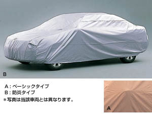 Car cover (BASIC type) (flameproof type)