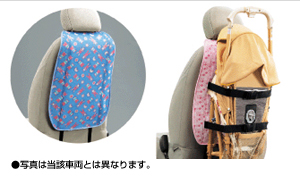 Baby buggy holder ([blue] [pink])