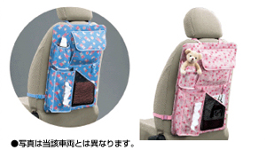Mother pocket ([blue] [pink])