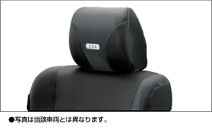 Headrest cover (casual)