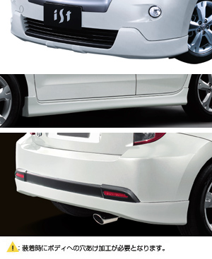 Aero part set/side mat guard (set item)/front spoiler/rear bumper spoiler