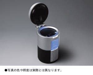 Ashtray (general-purpose type LED attaching)