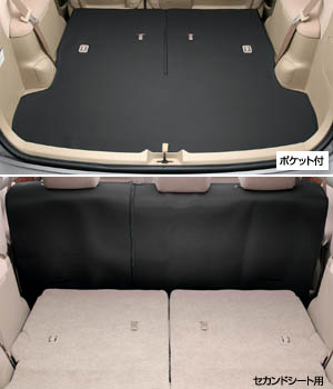 The long luggage mat (the pocket you attach)/(for 2ND seat)