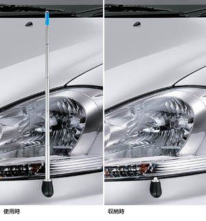 Fender lamp [electromotive remote control expansion and contraction system] (front automatic)