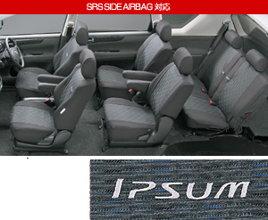 Full seat cover (sport type)