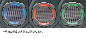 Illuminational speaker grill