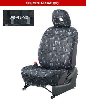 Full seat cover (BASIC type)