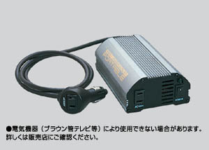 Power outlet (portable type)